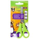 ZiBi Light Green Children's Scissors With Ruler 13.2cm