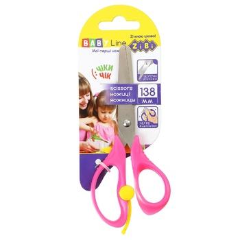 Ножиці дитячі 138мм з повортним механізмом рожевий арт. ZB.5017-