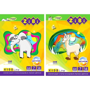 Zibi Kids Line Color Paper A4 7 colors 14 sheets