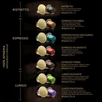 L`OR Espresso Splendente Ground Coffee in Capsules 10pcs 52g - buy, prices for CityMarket - photo 7