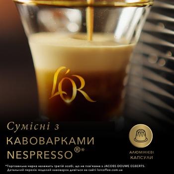 L`OR Lungo Profondo Ground Coffee in Capsules 10pcs 52г - buy, prices for CityMarket - photo 3
