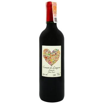 Вино Corazon de Longares Garnacha красное полусладкое 13% 0,75л