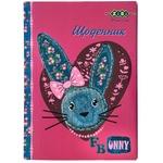 ZiBi Funny Bunny School Diary B5 48 Sheets