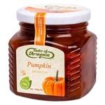 Jam Taste of armenia pumpkin canned 320g glass jar Armenia