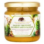 Honey True honey 260g glass jar Ukraine