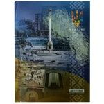 Buromax Ukraine Notebook A-5 96 Sheets