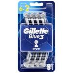 Бритвы Gillette Blue 3 одноразовые 8шт