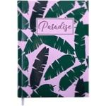Дневник Buromax Paradise A5 288л