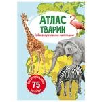Atlas Crystal book Ukraine