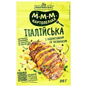 Приправа Pripravka Итальянская для картофеля с пармезаном и чесноком 25г