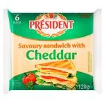 Сыр плавленый President Cheddar для тостов 40% 120г