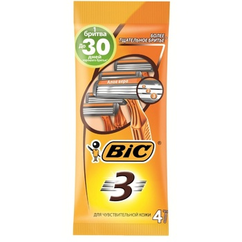Bic Sensitive 3 Disposable Razor - buy, prices for Auchan - photo 1