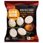 Хлібці Жменька Lite Bite рисові з куркумою та коріандром 50г