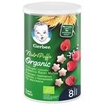 Снек Gerber Organic Nutri Puffs рисово-пшеничні банан з малиною 35г