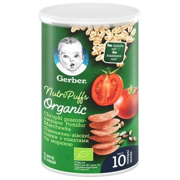 Gerber Organic Wheat-Oatmeal With Tomatoes And Carrots For Children From 10 Months Snack 35g - buy, prices for CityMarket - photo 1