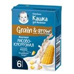 Gerber Rice-Corn Liquid Milk Porridge 200ml