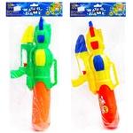 Jambo Toy Water Gun in assortment