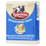 Продукт сирний плавлений Тульчинка Вершковий смак 55% 70 фольга
