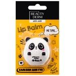 Beauty Derm Lip Balm with Macadamia Oil 7,5ml