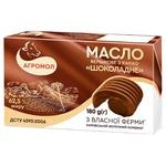 Масло Агромол Шоколадне 62.5% 180г з какао