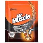 Засіб Містер Мускул для прочищення зливних труб всіх видів 70г