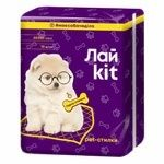 Laykit diapers absorbent for animals 60*60cm 10pcs