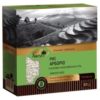 Avgust Arborio Rice with Pink Himalayan Salt 400g - buy, prices for CityMarket - photo 1