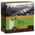 Avgust Camolino Rice with Pink Himalayan Salt 400g
