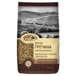 August Premium Buckwheat Green 800g