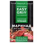 Маринад Easy Grill Пять перцев 170г