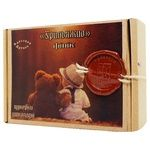 Candy Odesskaya artel Candied roasted nuts with dates 220g in a box Ukraine