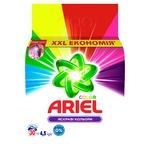 Ariel Color De Luxe Laundry Detergent Powder 4,5kg