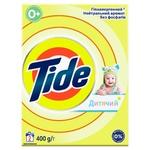 Tide Baby Automat Laundry Powder Detergent 400g