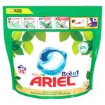 Ariel Color Shea Butter Laundry Capsules 35pcs