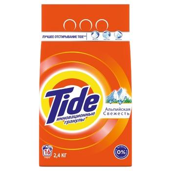 Стиральный порошок Tide Альпийская свежесть автомат 2,4кг