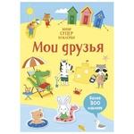 Book Vydavnytstvo makhaon Russia
