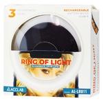 Acclab AL-LR011 Blogger Lamp