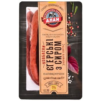 Alan Yeherski Semi-smoked Sausages with Cheese Flow Pack - buy, prices for CityMarket - photo 1