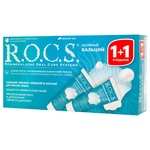 Зубна паста R.O.C.S. Активний кальцій 2*94г х24
