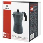 Кофеварка Vinzer Moka Granito гейзерная на 3 чашки