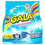 Gala Fresh Sea Automat Laundry Powder Detergent 2kg