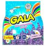 Пральний порошок Gala Color Лаванда й ромашка автомат 2кг