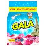 Пральний порошок Gala Французький аромат автомат 4кг