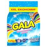 Gala Fresh Sea Automat Laundry Powder Detergent 4kg