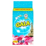 Gala French aroma for colored fabrics automat powder detergent 8kg