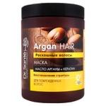 Dr.Sante Argan Hair Mask 100ml