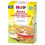 HiPP Organic children's with fruit flakes 200g