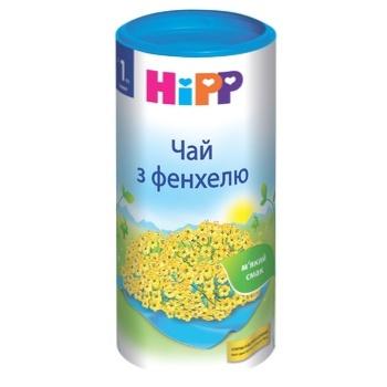 Чай детский HiPP травяной из фенхеля с 1 недели 200г