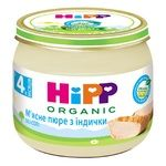 Puree HiPP Turkey without salt for 4+ month old babies 80g