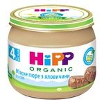 Puree HiPP Beef without salt for 4+ month old babies 80g